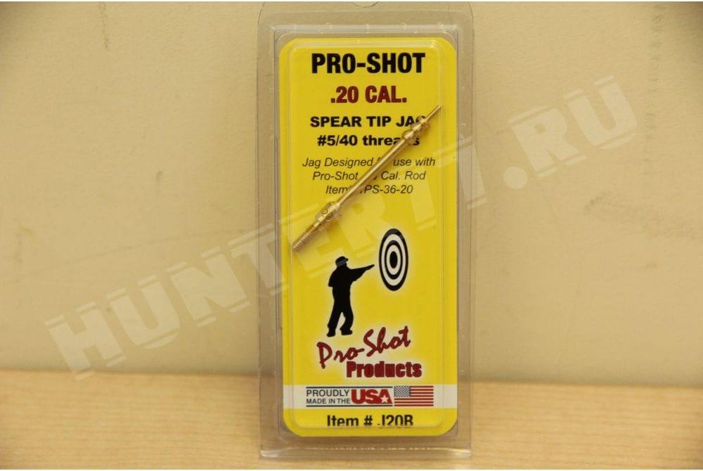 Игольчатый вишер .20 Cal. латунный Pro-Shot J20B