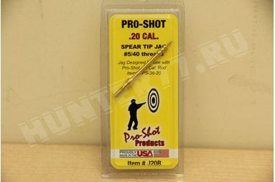 J20B Spear Tip .20 Cal. Jag Pro-Shot Products