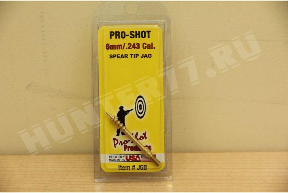 Игольчатый вишер 6mm латунный Pro-Shot J6B