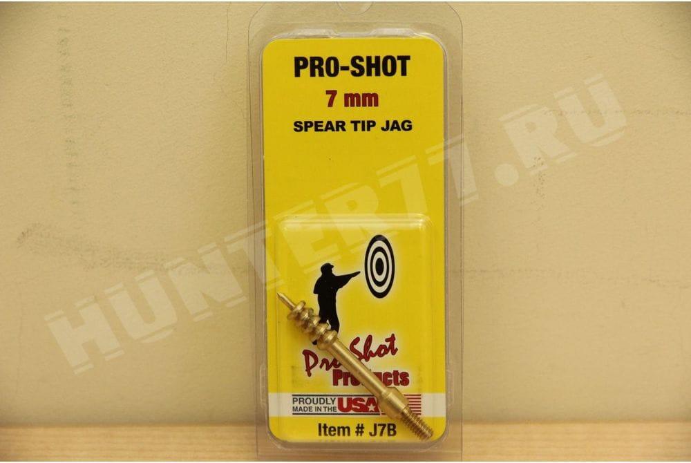 Игольчатый вишер 7mm латунный Pro-Shot J7B