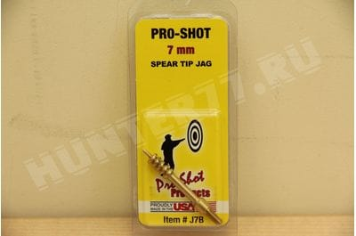 J7B Spear Tip 7 mm  Jag Pro-Shot Products