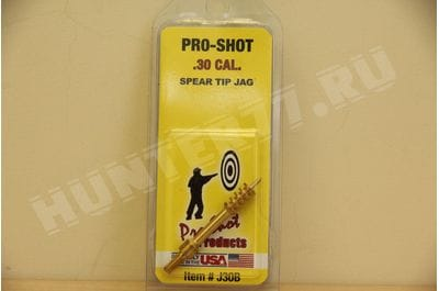 J30B BRASS V-STIX JAG .3 Cal. Pro-Shot Products