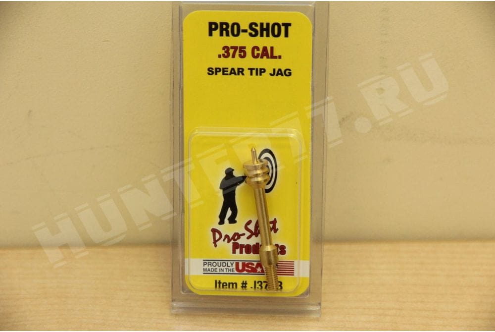 Игольчатый вишер .375 Cal. латунный Pro-Shot J375B