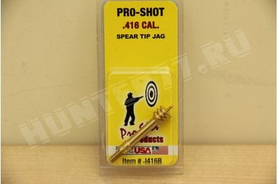 J416B Spear Tip .416 Cal.  Jag  Pro-Shot Products