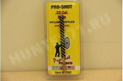 22NR .22 Cal. Nylon Rifle Brush Pro-Shot Products