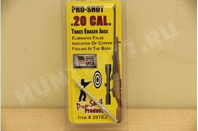 20TEJ .20 Cal. Trace Eraser Spear Tip Jag Pro-Shot Products