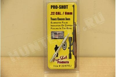 22/6TEJ .22 Cal./6mm Trace Eraser Spear Tip Jag Pro-Shot Products