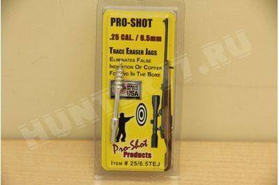 25/6.5TEJ .25 Cal./6.5mm Trace Eraser Spear Tip Jag Pro-Shot Products