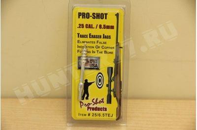 Игольчатый алюминиевый .25 Cal./6.5mm Pro-Shot вишер 25/6.5TEJ