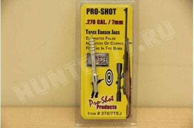270/7TEJ .270 Cal./7mm Trace Eraser Spear Tip Jag Pro-Shot Products
