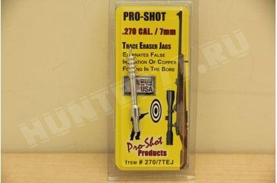 Игольчатый алюминиевый .270 Cal. 7mm вишер Pro-Shot 270/7TEJ