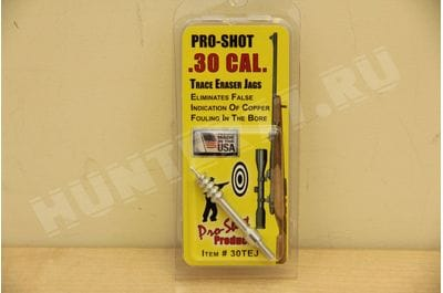 30TEJ .30 Cal. Trace Eraser Spear Tip Jag Pro-Shot Products