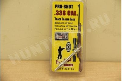 338TEJ .338 Cal. Trace Eraser Spear Tip Jag Pro-Shot Products
