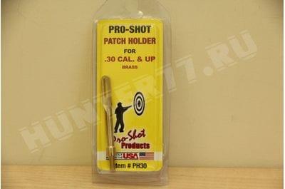Щелевой вишер латунный .30 Cal. Pro-Shot (держатель патчей)