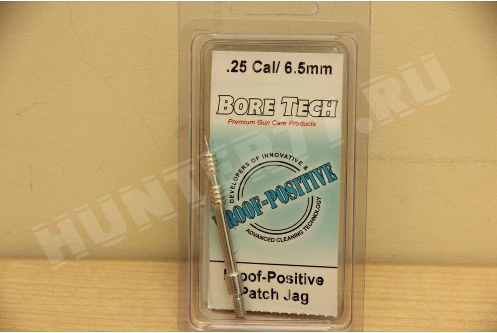 Игольчатый проприетарный .25 CAL/6.5 MM вишер Bore Tech's