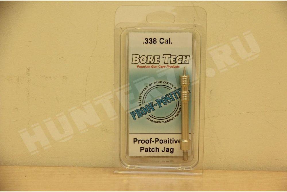 Игольчатый проприетарный .338 CAL вишер Bore Tech's
