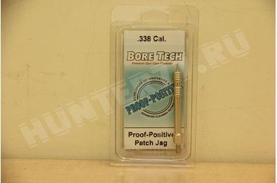 Proof-Positive Rifle Patch Jags Bore Tech's .338 CAL BTAJ-338-00