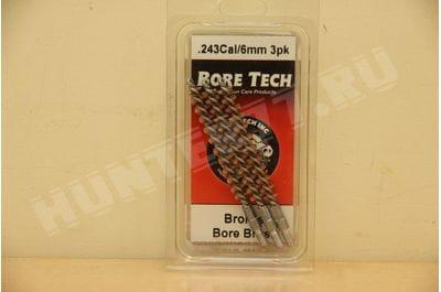 Bronze Ersh243 CAL / 6 MM Bore Tech 3 Pieces