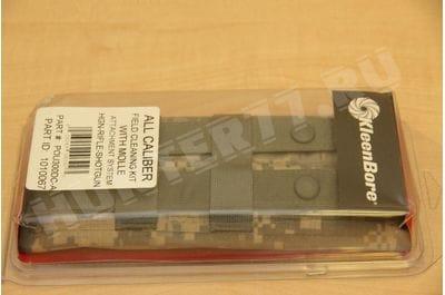 Универсальный складной комплект от .223 до .12Ga KleenBore ACU POU300DC-A