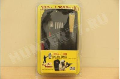 Pro Shot Tactical .30/.308-Caliber Cleaning Kit Black