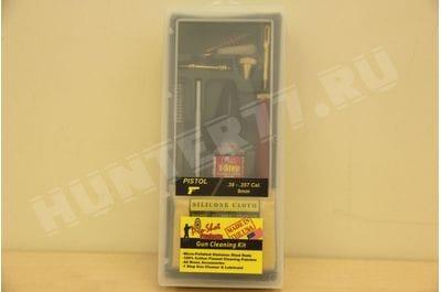 Pistol  9 mm .38 - .357 cal Pro Shot Box Cleaning Kit