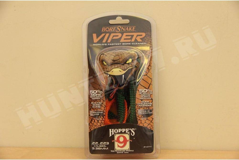 Гибкая змейка Hoppe's9 22 (5.6мм)  для чистки оружия