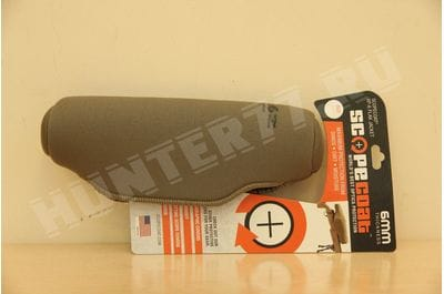 Neoprene cover ELCAN with ARD Dark Earth Leupold Mark 4